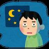 睡眠の質を上げることで痛みに強くなるのか?の画像