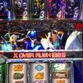 Bionic Gabbyブログ