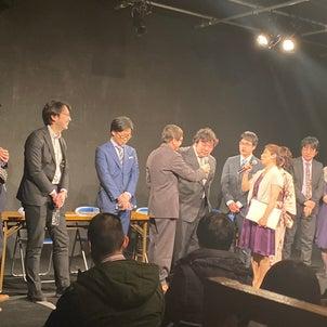 やったよ!『強龍2020 ~新春大喜利会~』!の画像