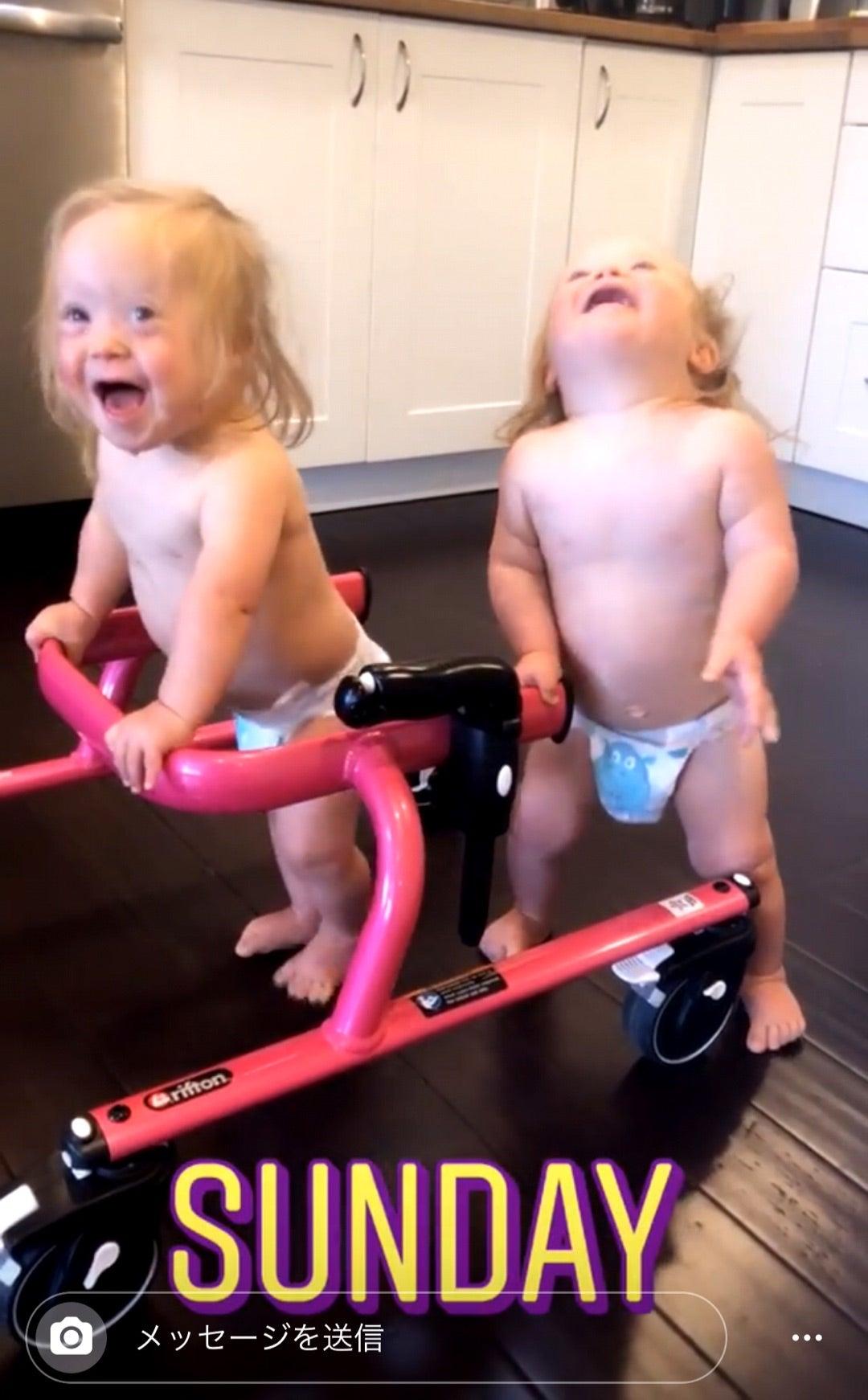 双子 ダウン症 ブログ