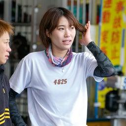 画像 江戸川オールレディース@cafe(初日1/15)、江戸川フレッシュルーキーが好走を披露 の記事より 15つ目