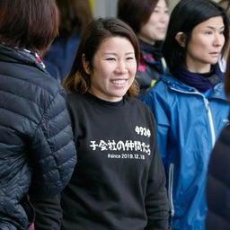 画像 江戸川オールレディース@cafe(初日1/15)、江戸川フレッシュルーキーが好走を披露 の記事より 14つ目