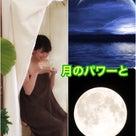 2月27日乙女座の満月 ~新しい時代の変化を受容し、未来を意識した行動を!~の記事より