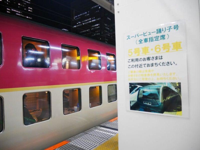 東京111-5