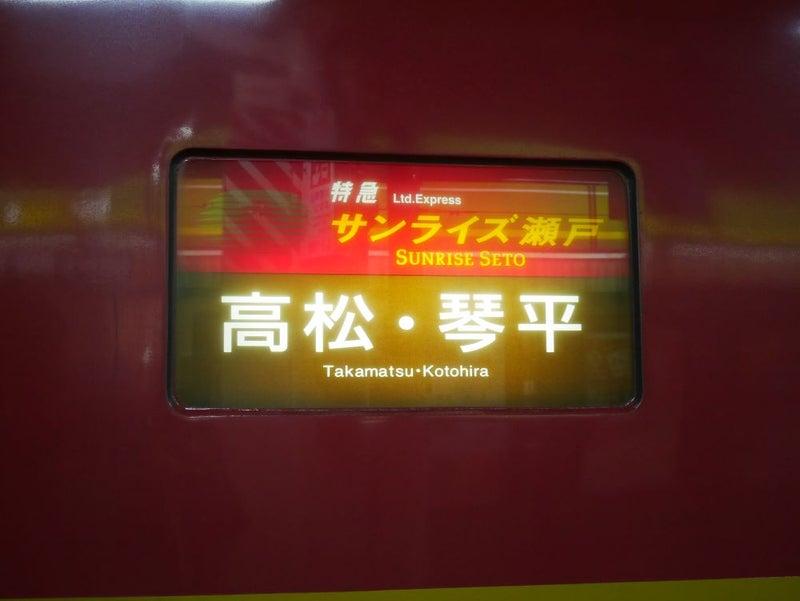 東京111-3