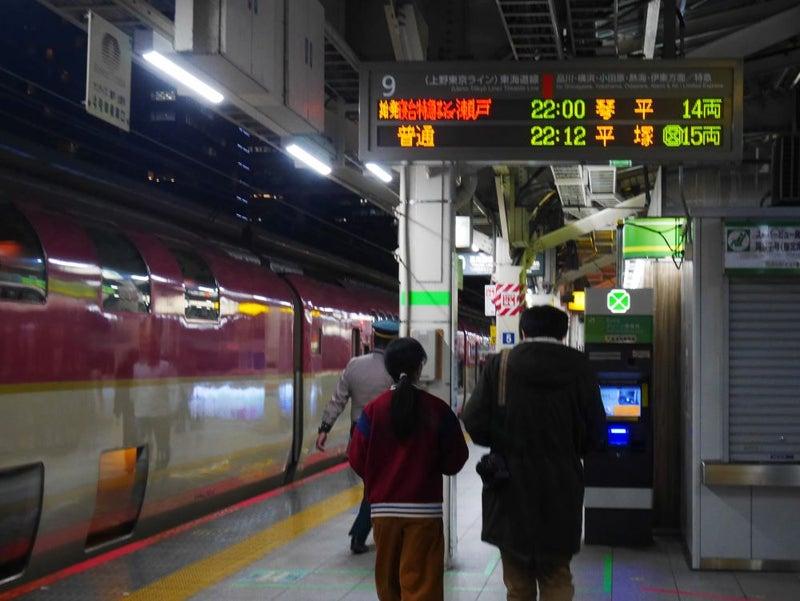 東京111-2
