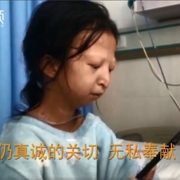 画像 苦学生が1日30円の生活で障害ある弟を残し無念死!これが中国の実態だ の記事より