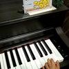 生徒様の電子ピアノ機種選びのお手伝いの画像