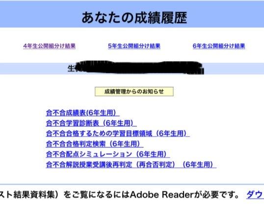 インター 四谷 エデュ 大塚