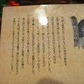 食べて太って歩いて食べて。京都中心☆京阪神