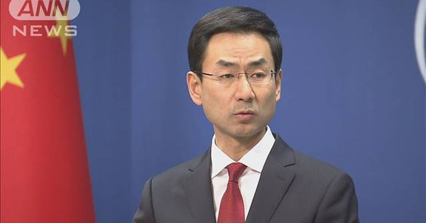 中国政府「人権状況は歴史上最も良い」