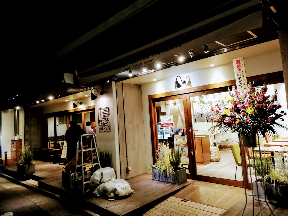 帰ってきた『上島珈琲』1月17日モーニングから復活!奥沢店として自由通りにリニューアルOPEN!