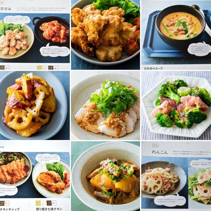 家族 ブログ つきの 食堂