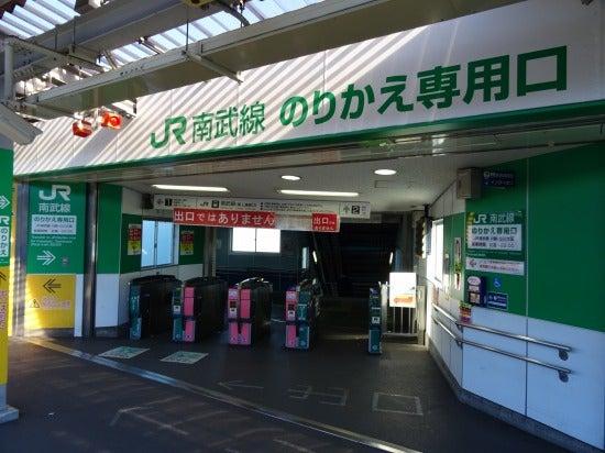 https://stat.ameba.jp/user_images/20200116/21/s-limited-express/c0/9e/j/o0550041214697251089.jpg
