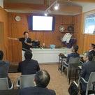 【新企画】18日開催「企画書&事業計画書のつくり方」講座の記事より