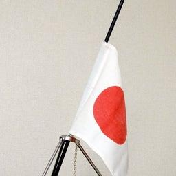 画像 哀悼 東日本大震災10年 の記事より 3つ目
