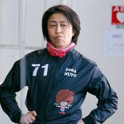 画像 江戸川オールレディース@cafe(2日目1/16)、浜田亜理沙選手が得点率トップに浮上 の記事より 9つ目