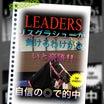 日本テレビ盃/馬券妙味の薄い位置取りレース 外枠が強い傾向に!!