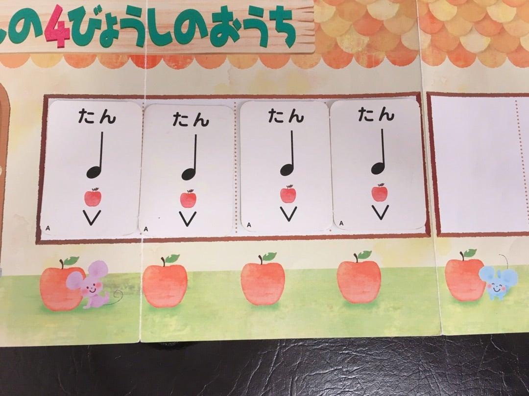 ご入会٭❀*ありがとうございます「群馬県高崎市にある個人のピアノ教室藤巻ピアノ音楽教室」の記事より