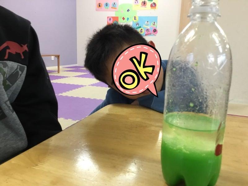 o1080081014697492309 - ♪1月14日(火)♪toiro戸塚
