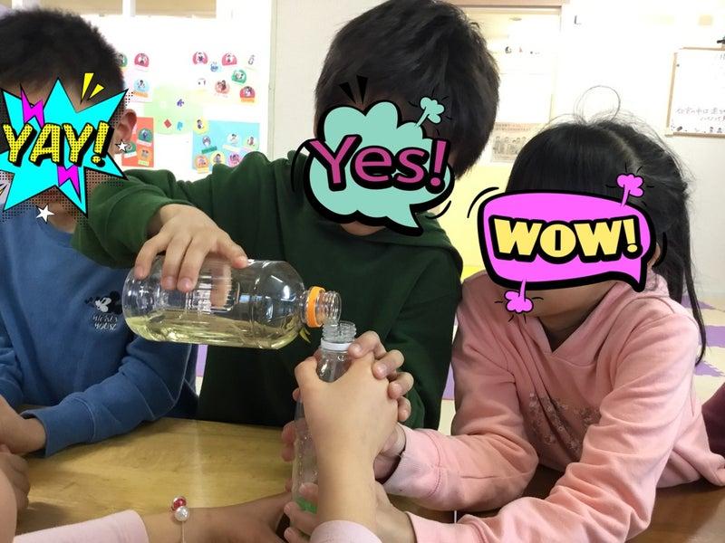 o1080081014697492294 - ♪1月14日(火)♪toiro戸塚