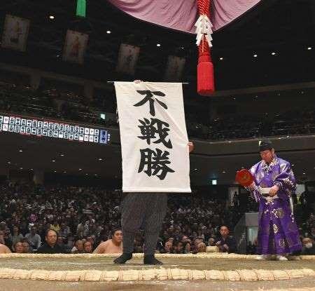 北 中 富士 の スポーツ コラム 日