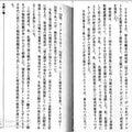 クリニック光のいずみ院長石川眞樹夫のブログ『今日も良い日だ』:  自然療法内科/小児科/アレルギー科/皮膚科/心療内科/産婦人科/尿療法