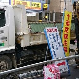 画像 柳新道バス停が場所移動しています の記事より 2つ目