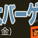 信州菅平高原パインビークスキー場 コンディション良好、快適トレーニング! 今週末の予定!の記事より