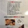 1月2月のキャンペーン【経堂 髪質改善】の画像