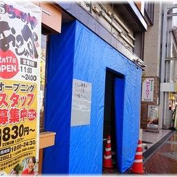 """画像 地ビール""""ベアレン""""が盛岡駅前に出店計画その2 の記事より 4つ目"""