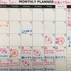1月2月のご予約可能日程❣️の画像