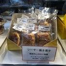 沖縄旅行のお土産は 国際通りからすぐ 平和通りの沖縄原産ドライフルーツに決まり!!の記事より