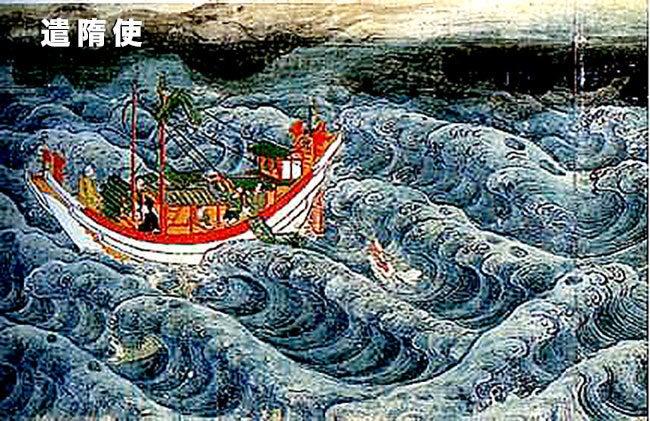 災害対策から生まれた日本人の責任性と対等観
