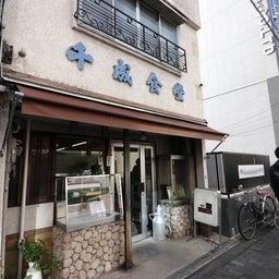 画像 お店近くの「チタチタ喫茶」おすすめです! の記事より 2つ目