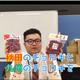 秋田についての九州人がただただ綴るブログ