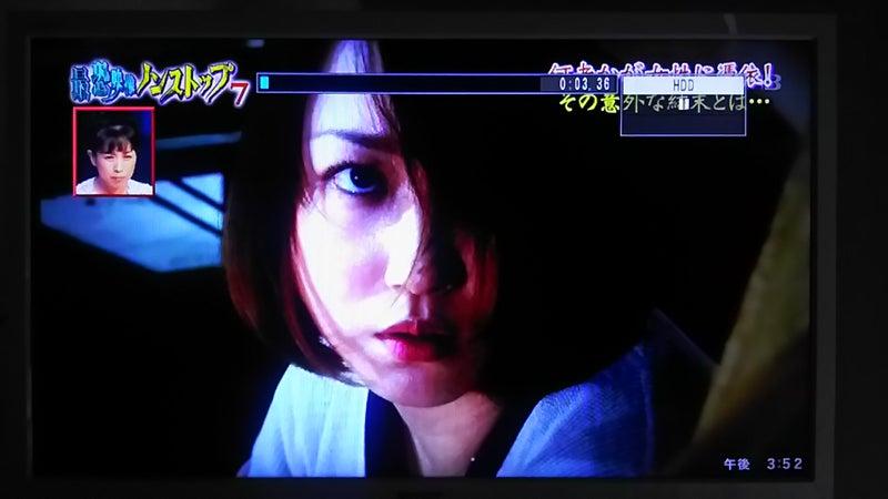 ストップ 映像 ノン 最 7 恐