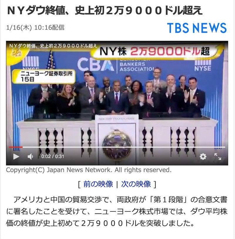 株式 ニューヨーク アメリカ最大規模の株式市場「ニューヨーク証券取引所(NYSE)」とは?代表的な企業を紹介!米国株投資を始めよう。