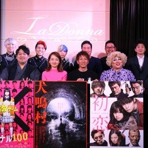 東映さんのトークイベントにてパフォーマンス!!の画像