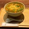 京都でカレーうどん!の画像