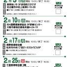 2/10(月)大阪ヘナ塾に佐賀のティラ佐野麻里子さん来たる!の記事より