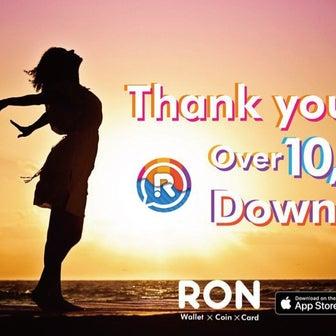 スマホアプリ RON β が、リリース3日で1万ダウンロード突破