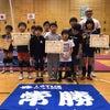 【レスリング】第28回 少年少女レスリング東京選手権大会の画像