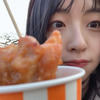 ドラフト3期生 大田莉央奈  からあげの画像