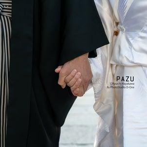 とても白無垢の結婚式がしたくなった(*´Д`)の画像