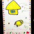 本日も即日ご入会ありがとうございます「群馬県高崎市にある個人のピアノ教室藤巻ピアノ音楽教室」の記事より