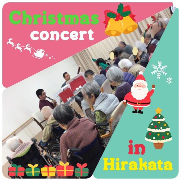 枚方ケアセンターそよ風さまでクリスマスソングを演奏してきました!