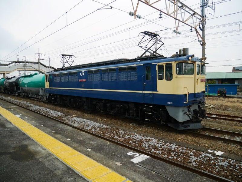 EF652068118-1