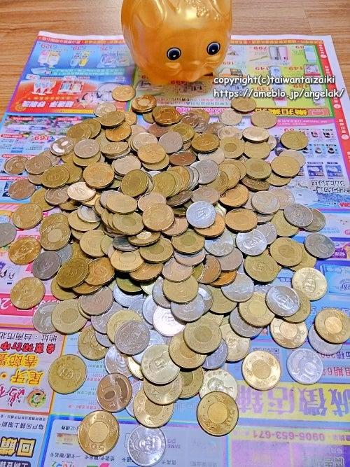 台湾で開箱、破壊とパワー!!で1万元☆