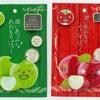 HappyBambooさんの新商品「潤い美容のパック2種」の画像
